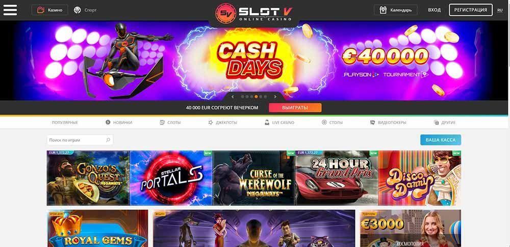 Слот ви казино официальный сайт играть бесплатно игровые автоматы оливер