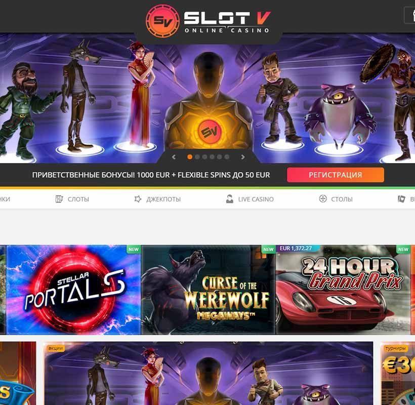 Слот ви казино официальный сайт автоматы без депозита с бонусом и выводом денег за регистрацию игровые